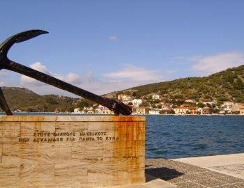 vathi-ithaca-greece-island.jpg